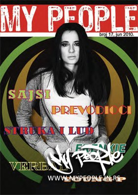 My People Magazin broj 17
