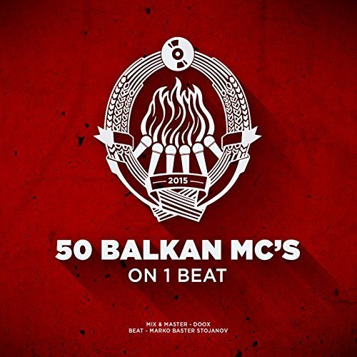 50 Balkan MC's- Cypher