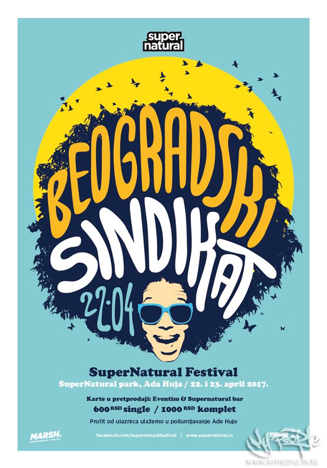 Beogradski Sindikat na SuperNatural Festivalu @ Ada Huja