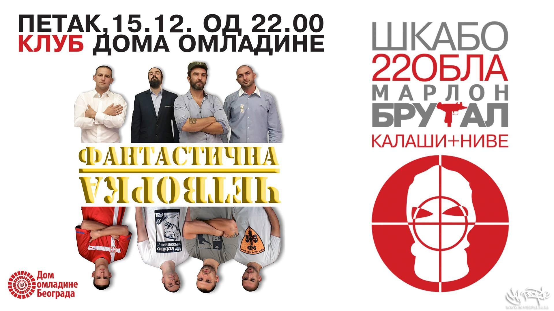 Фантастична Четворка / Дом омладине / @ Dom Omladine Beograda
